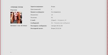 http://s3.uploads.ru/t/ZbBS9.png