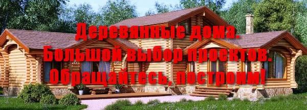 http://s3.uploads.ru/t/ZcV9I.jpg