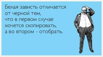 http://s3.uploads.ru/t/Zdcrm.jpg