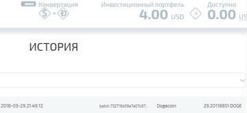 http://s3.uploads.ru/t/Zf2v5.jpg