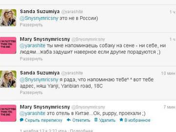 http://s3.uploads.ru/t/ZfKSQ.jpg