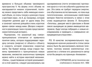 http://s3.uploads.ru/t/ZgON9.jpg