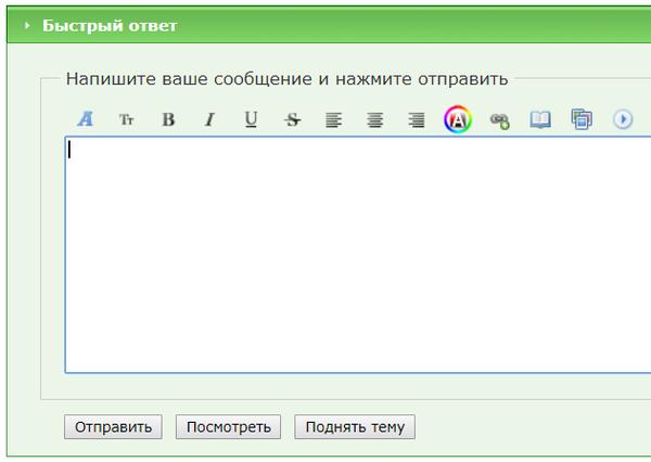 http://s3.uploads.ru/t/Zhnqj.png