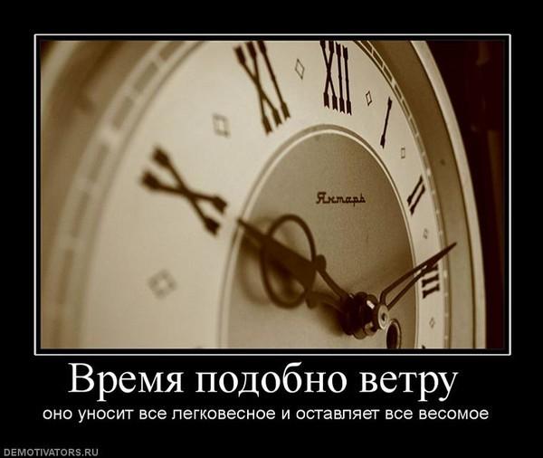 http://s3.uploads.ru/t/Zi0va.jpg