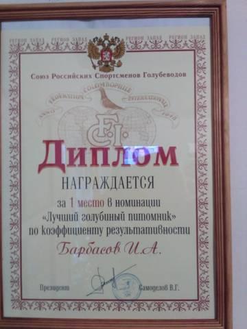 http://s3.uploads.ru/t/ZimUw.jpg