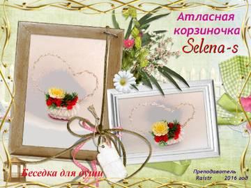 http://s3.uploads.ru/t/ZjYr1.jpg