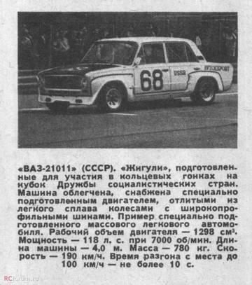 http://s3.uploads.ru/t/ZjtGb.jpg