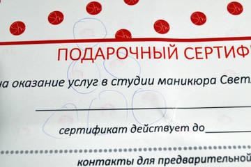 http://s3.uploads.ru/t/Zk4Ii.jpg