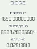 http://s3.uploads.ru/t/ZmVF3.jpg