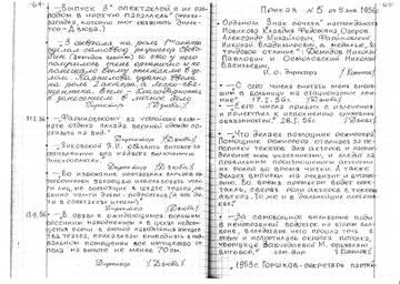 http://s3.uploads.ru/t/Zmdvs.jpg