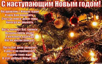 http://s3.uploads.ru/t/ZnAP7.jpg