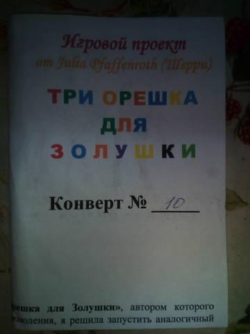 http://s3.uploads.ru/t/Zpm6o.jpg