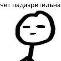 http://s3.uploads.ru/t/ZvhHc.png
