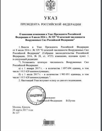http://s3.uploads.ru/t/ZxMrp.jpg
