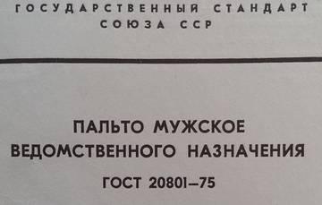 http://s3.uploads.ru/t/ZxYrb.jpg
