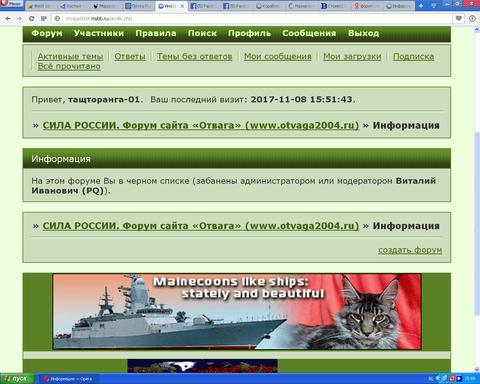 http://s3.uploads.ru/t/a0owJ.png