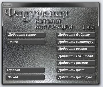 http://s3.uploads.ru/t/a20ij.jpg