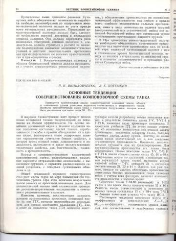 http://s3.uploads.ru/t/a2FkL.jpg