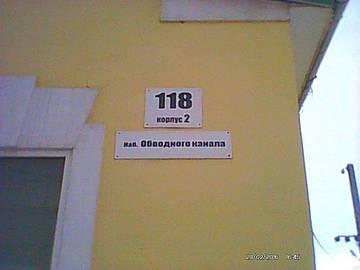 http://s3.uploads.ru/t/a2PVi.jpg