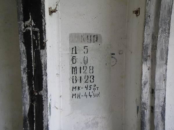 http://s3.uploads.ru/t/a2UiI.jpg