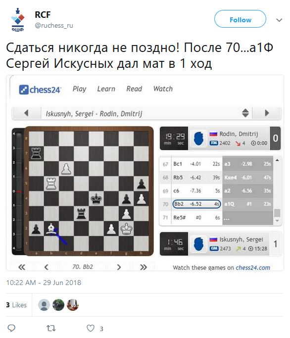http://s3.uploads.ru/t/a3Cru.png