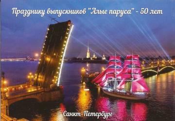http://s3.uploads.ru/t/a4ZzS.jpg