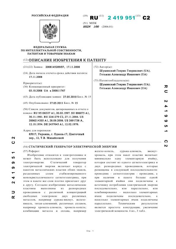 http://s3.uploads.ru/t/a5971.png