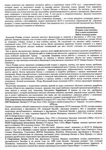 http://s3.uploads.ru/t/a7EL3.jpg