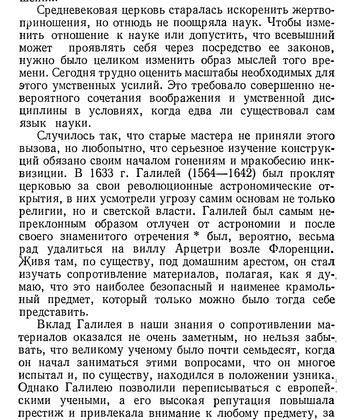 http://s3.uploads.ru/t/a9eq0.png