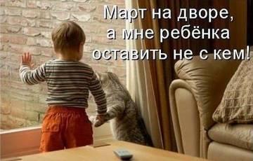 http://s3.uploads.ru/t/aDsFd.jpg