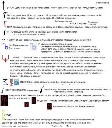 http://s3.uploads.ru/t/aEnT4.jpg