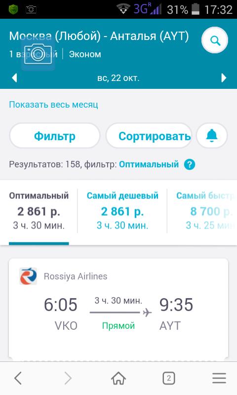 http://s3.uploads.ru/t/aEvQY.png