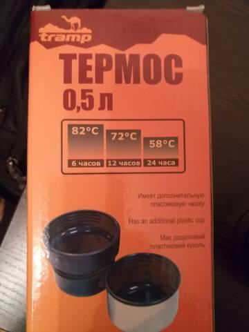 http://s3.uploads.ru/t/aHK0f.jpg