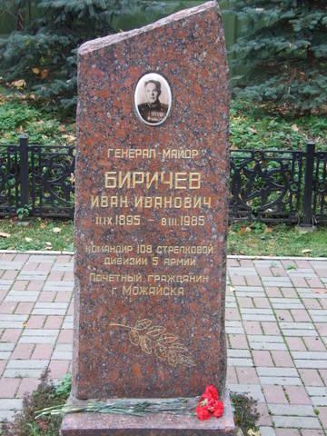http://s3.uploads.ru/t/aIWmw.jpg