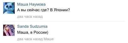 http://s3.uploads.ru/t/aKiF9.jpg