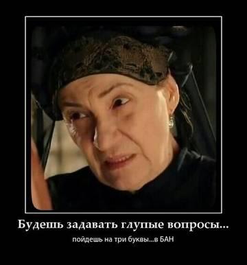 http://s3.uploads.ru/t/aLTWj.jpg