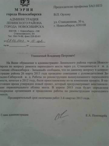 http://s3.uploads.ru/t/aLxve.jpg