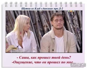 http://s3.uploads.ru/t/aPq1x.jpg