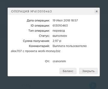 http://s3.uploads.ru/t/aQ180.jpg