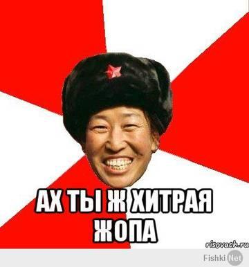 http://s3.uploads.ru/t/aS2OQ.jpg