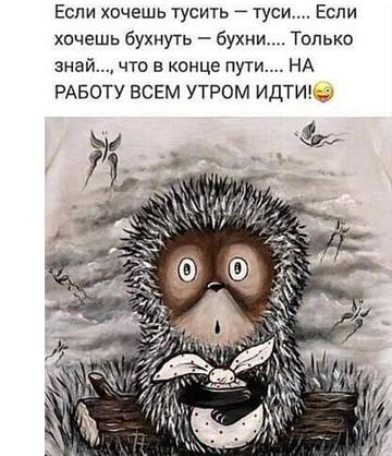 http://s3.uploads.ru/t/aVijK.png