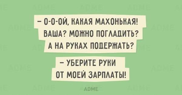 http://s3.uploads.ru/t/aVmKq.jpg