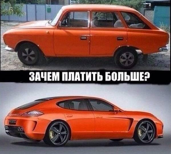 http://s3.uploads.ru/t/aW3pA.jpg