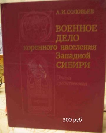 http://s3.uploads.ru/t/aXsMF.jpg