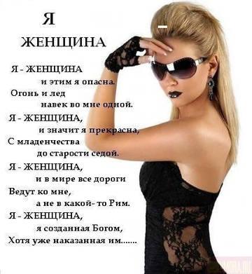 http://s3.uploads.ru/t/aYCxf.jpg
