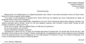 http://s3.uploads.ru/t/aYD5W.jpg