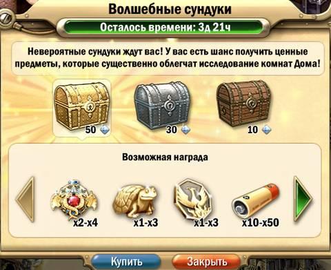 http://s3.uploads.ru/t/aZIip.jpg