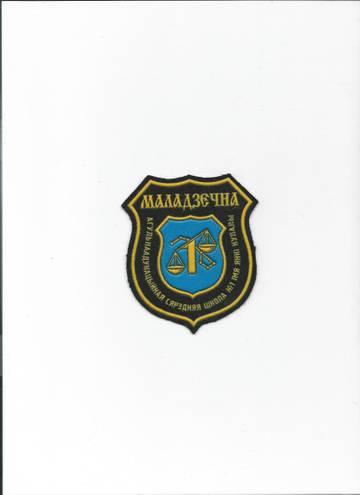 http://s3.uploads.ru/t/aZnQE.jpg