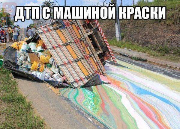 http://s3.uploads.ru/t/ab2c1.jpg