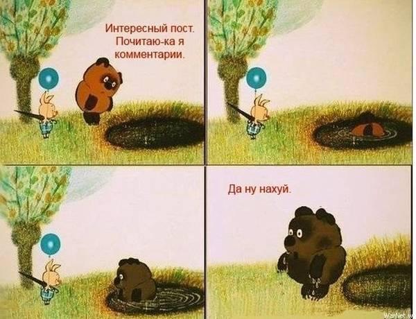 http://s3.uploads.ru/t/adnxG.jpg